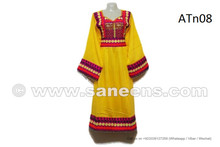 Afghan Fashion New Dress Homemade Wedding Costume Pakhtoon Yellow Frock