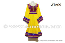 Beautiful Afghan Wedding Dress Online Gypsy Brides Yellow Color Frock