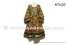 Afghan Texture Dress Online Kuchi Fashion Wedding Event Textures Frock