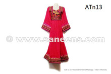 Traditional Afghan Dress With Floral Chest Patch Tribal Brides Pink Color Long Gown