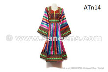 Afghan Fashion Long Gown Pashtun Women Nikah Frock Multicolor Kuchi Dress