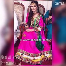 islamic wedding, muslim wedding dresses