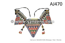 Bellydance Tribal Belt Random Afghan Do Ani Belt Kuchi Beaded Triangles Belt