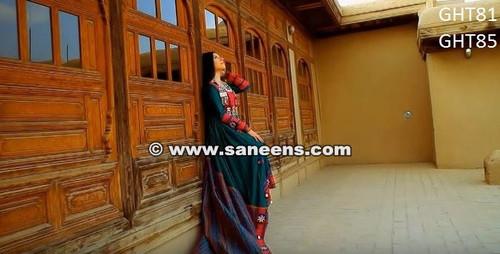 afghan bridal dresses