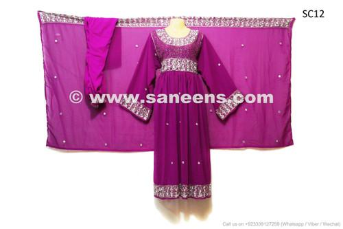 kuchi ladies fashionable long dresses