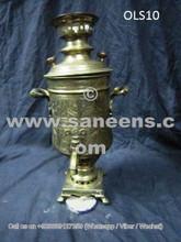 afghan antique samovar online