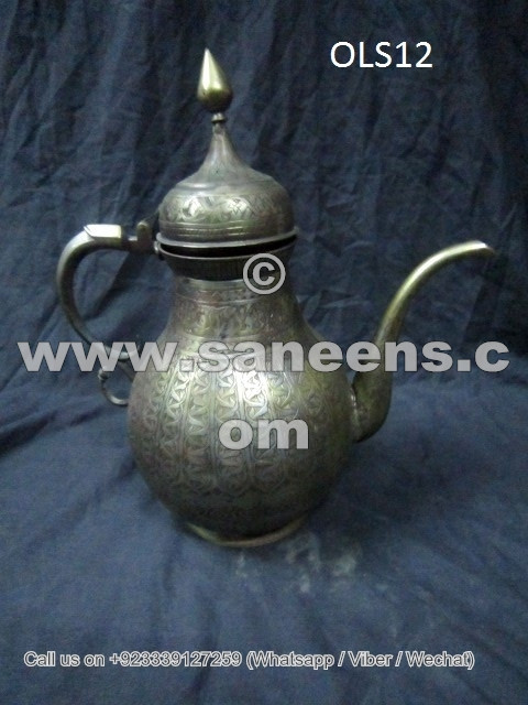 afghan artwork engraved hand washing vessels online