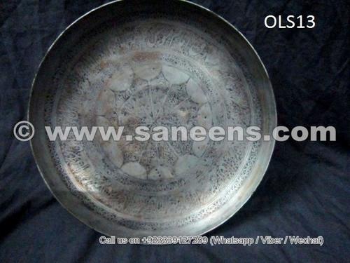 vintage tribal artwork afghan engraved plates online