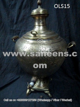 afghan antique samovar, tribal artwork hand engraved water vessels online