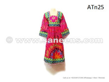afghan clothing