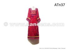 afghan dress