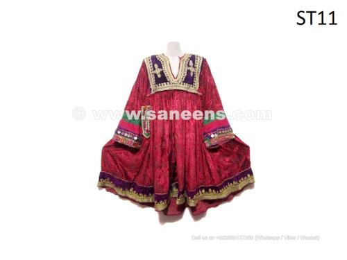 kuchi dress, afghan fashion long dress