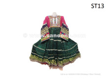 Afghanistan Ladies Ethnic Dress With Beads And Mirrors Work Hand Embroidered Frock