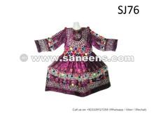 Afghan Nomad Vintage Dress In Maroon Color Velvet Cloth Kuchi Tribal Ethnic Frock