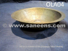 very rare afghan antique brass plate, islamic verses handmade charm bowl