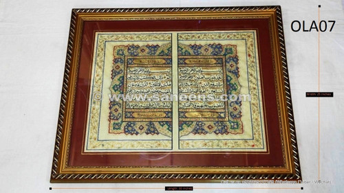 afghan antique islamic verses sketches, beautiful afghanistan muslim calligraphy