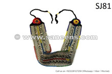 kuchi afghan belts, odissi tribal belts, bellydance hip wraps