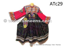 afghan kuchi ethnic coins dress