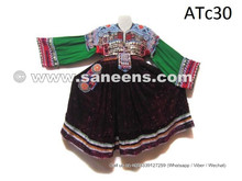 afghan kuchi tribal coins dress
