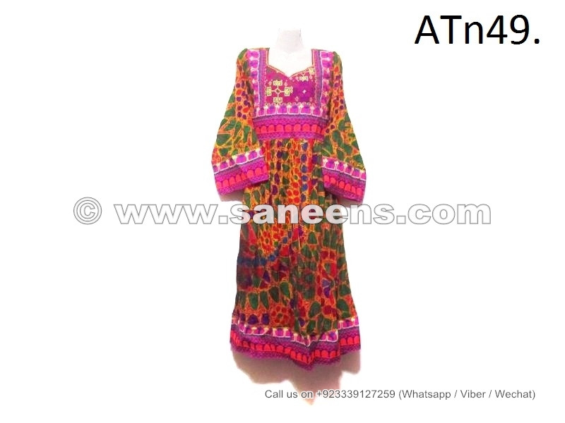 Kuchi Tribal Handmade Clothes Ethnic Vest Afghan Persian Artwork