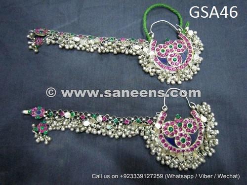 handmade afghan silver jewelry earrings