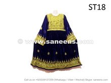 afghan vintage clothes dresses