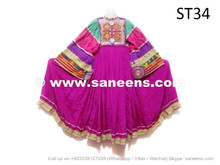 afghan dress frocks