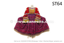 Traditional Kuchi Tribal Dress Ethnic Afghan Frock Wholesale Online