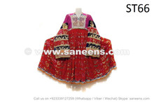 Beautiful Afghanistan Muslim Dress Handmade Kuchi Clothes Frock
