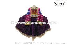 Ethnic Afghan Frock Traditional Kuchi Tribal Dress
