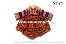 Kuchi Afghan Vintage Dress Gypsy Choli With Embroidery And Beadwork