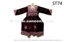 Boho Fashion Afghani Clothes Dress Homemade Kuchi Ethnic Dress