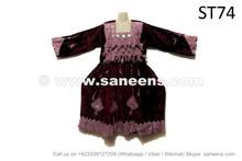 Boho Fashion Afghani Clothes Dress Homemade Kuchi Ethnic Dress