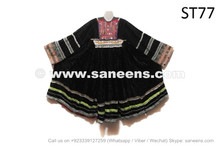 Traditional Afghan Kuchi Dress With Mirrors Embroidery Beads Work