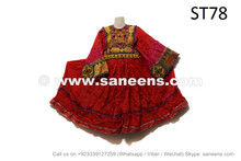 Genuine Hand Embroidered Kuchi Dress Tribal Ethnic Frock Online