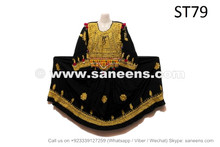 Afghan Nomad Artwork Black Dress With Beautiful Embroidery Work