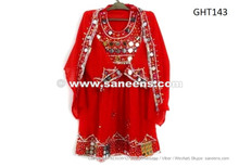afghan kids dress in red color