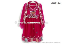 afghan kids dress