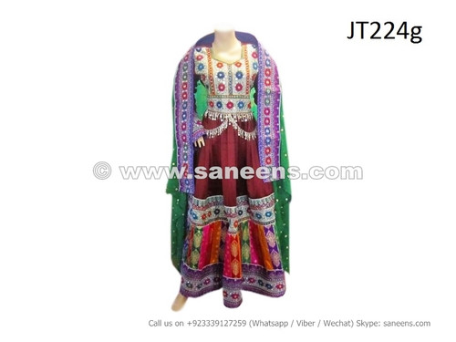 afghan dress gown