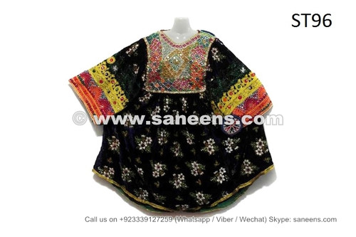 afghan vintage clothes dress