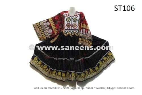 afghan ethnic dress in blue velvet fabric