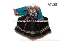 afghan kuchi coins clothes dress