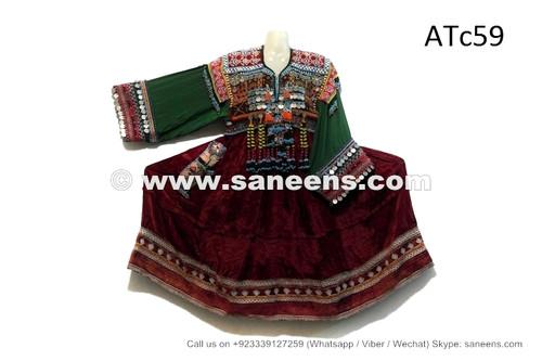 afghan kuchi coins dress