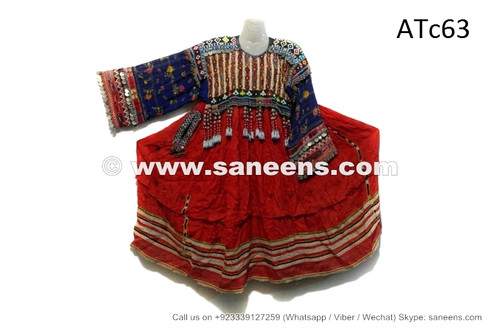 afghan muslim coins dress