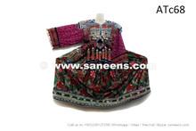 afghan kuchi coins frocks