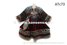 afghan vintage coins dress