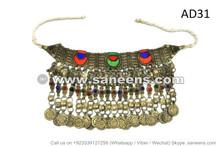 afghan kuchi tribal chokers necklace