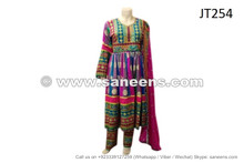 afghan wedding dress in multicolor