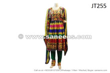 afghan muslim wedding clothes dress