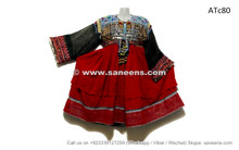 afghan kuchi dress in red color